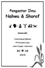 Download ebook Pengantar Ilmu Nahwu dan Shorof